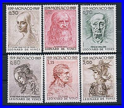 MONACO 1969 LEONARDO da VINCI  PAINTINGS SC#737-42 MNH (K-DEC)