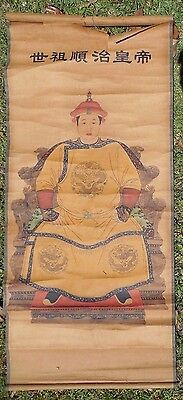 Antique Chinese Ancestor Scroll Painting