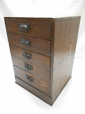 Antique Keyaki Wood Document Chest Box Japanese Drawers 1920s #632