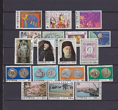 s16547) CYPRUS  MNH** 1977 Complete year sets 18v