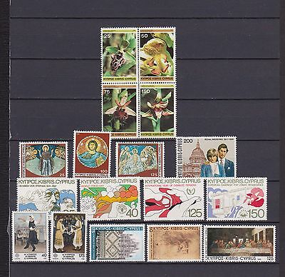 s16553) CYPRUS  MNH** 1981 Complete year sets 17v