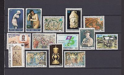 s16564) CYPRUS  MNH** 1982 complete year set 14v