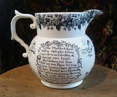 Antique Pottery Pitcher Earthenware God Speed The Plough Colonial America Prayer