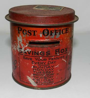 Late 1950s Willow Tin Money Box (First design)