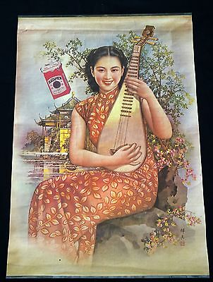 20C Chinese Advertisement Poster Hatamen Cigarettes (Eic)