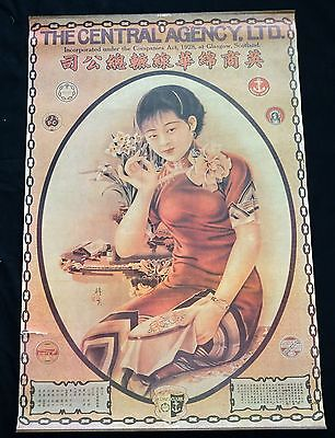 20C Chinese Advertisement Poster for Coats/Clark Threads, Cotton (Eic)