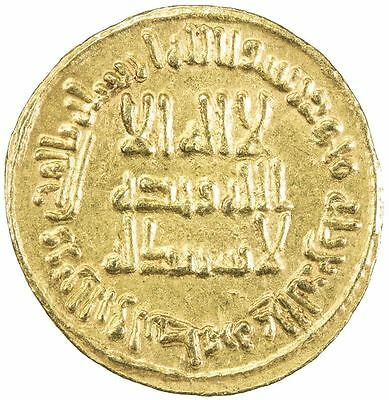 UMAYYAD: al-Walid I, 705-715, AV  (20mm, 4.26g), NM