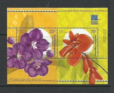Argentina 2000 Flowers MS MNH