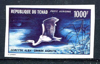 Chad 1971 Air 1000f Great Egret Imperf MNH