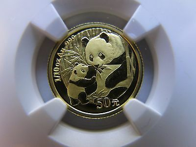 2005 1/10 oz NGC MS69 Gold Panda 50 Yuan China Chinese Coin
