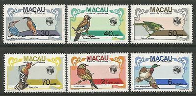Macau 1984 Ausipex Exhibition Birds MNH