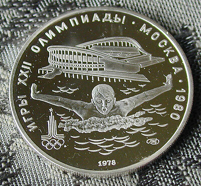 1980 Moscow Olympics silver 5 rouble-swimming-mirror finish