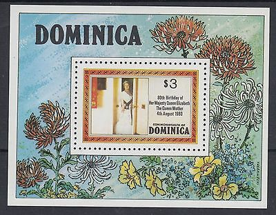 Dominica 1980 Queen Mother MS MNH