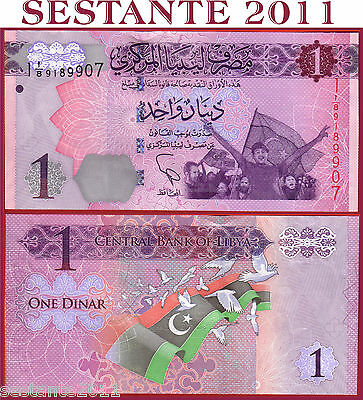 LIBYA /  LIBIA   -    1  DINAR nd  2013   -  P 76   -   FDS / UNC
