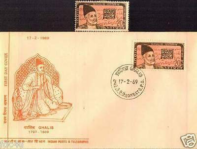 India 1969 Fdc & Stamps Mirza Ghalib The Poet