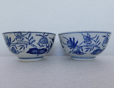 2 rice bowls blue and white Oriental flower pattern pair of small vintage dishes