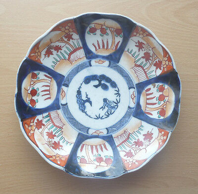 Antique 1890-1910 Japanese Hand-Painted Imari Plate