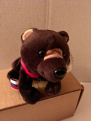 Coca Cola Plush International Beanie Collection 1999 MWMT Baris Bear from Russia