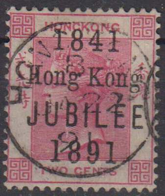HONG KONG SG51 2c CARMINE 1841 JUBILEE 1891 OVPT 1st DAY OF ISSUE CANCELLATION