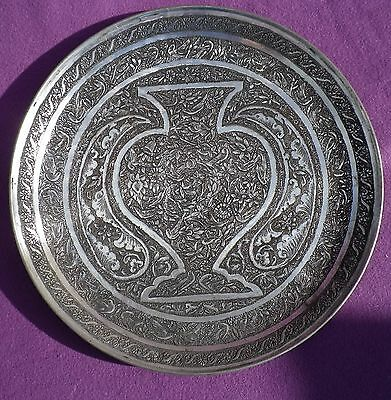 Vintage Indo-Persian White Metal Tinned Copper Wall Plate Hand Etched