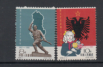 CHINA: 1962 Albanian Independency set of 2. SG2013/2014. MUH/MNH. Going cheap