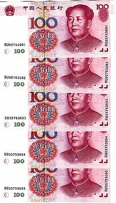 CHINA ¥¥¥¥¥100 x 5 Cons (1999) 1st Issue Uncirculated Rare set!