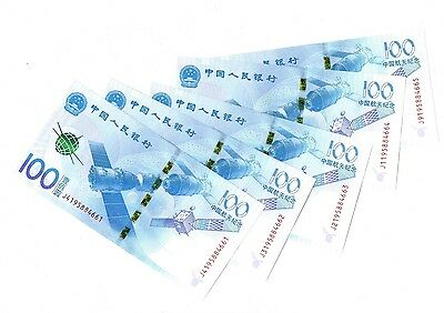 CHINA ¥¥¥¥¥100 x 5 Cons (2015) Commemorative Unc