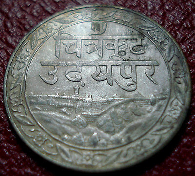Vs1985 (1928) India Princely States Mewar 1/2 Rupee In Ef Condition (Y# 21)