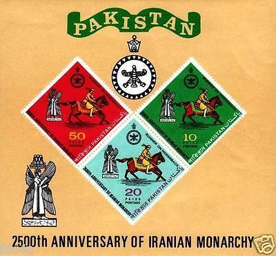 Pakistan Stamps 1971 S/Sheet 2500th Anniversary Monarchy MNH