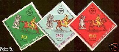 Pakistan Stamps 1971 2500th Anniversary Monarchy