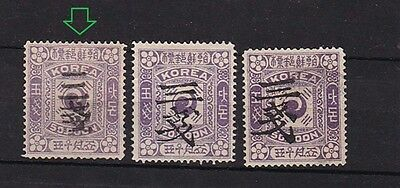 1902 3ch three stamps three typies surch.used  Sc 37          j100