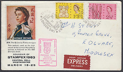 1963 Freedom from Hunger Stampex FDC; Stampex London SW1 SHS; CAT £95