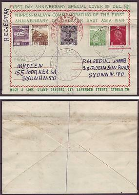 w6038/ Japan Occupation of Malaya Pahang FDC Cover (has a scratch) t/Syonan 1942