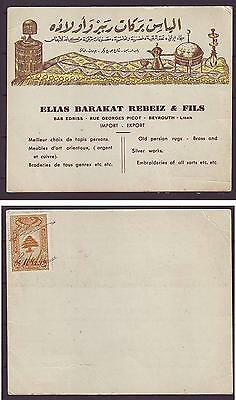 w7891/ Lebanon Commercial  Import/Export Card Cover with Revenue 1946