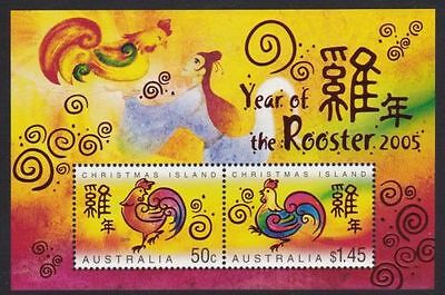 2005 Christmas Island Year of the Rooster MS (MUH)