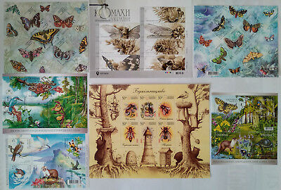 Ukraine 2001-2018 Complete set Butterfly, Insects, Fauna, Bee in SHEETS MNH**