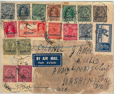 64465  - BAHARAIN - POSTAL HISTORY - REGISTERED AIRMAIL COVER to THE USA 1939