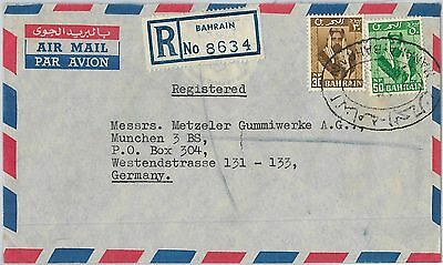 64467  - BAHARAIN - POSTAL HISTORY - REGISTERED AIRMAIL COVER to GERMANY 1962
