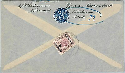 64474  - BAHARAIN - POSTAL HISTORY - AIRMAIL COVER to THE NETHERLANDS