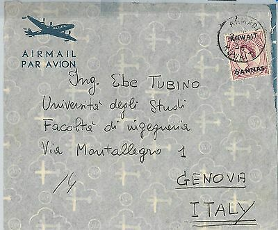 64483 - KUWAIT - POSTAL HISTORY - AIRMAIL COVER to ITALY 1956