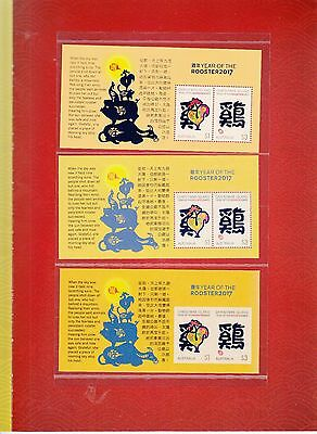 2017 Year of the Rooster special pack of 3 x MSs digital and on silk printed.