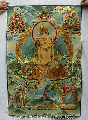 "36 ""Tibet Yellow Silk Fabric God Buddha Thangka wealth Jambhala Mural Painting"