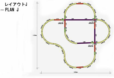 "Rokuhan Layout Plan ""J"" Complete Track Set (47.2″ x 43.3″)"