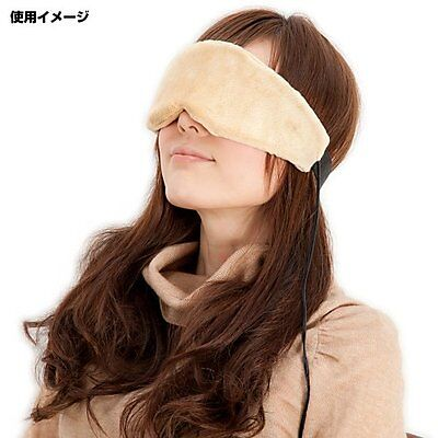 New Broadwatch USB Warm Hot Eye Relaxation Mask for Tired Eyes Japan Import JPN