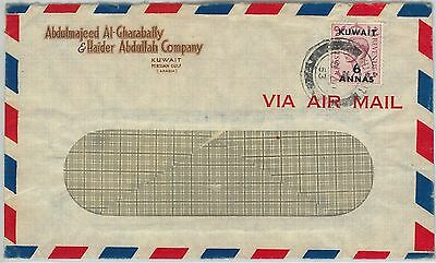 64487 - Kuwait - Postal History - Airmail Cover  1953