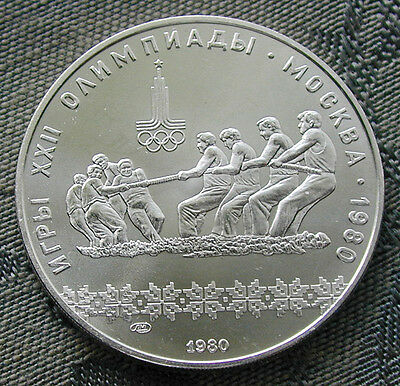 1980 Moscow Summer Olympics matte finish silver 10 rouble - tug of war
