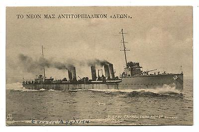 Greece Royal Hellenic Navy Greek Destroyer Ship 'leon' Old Postcard