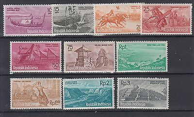 Indonesia:1961 Tourist Publicity set of 10 stamps, SG852/861.MUH/MNH.Going cheap