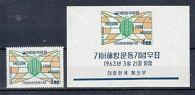 KOREA (South) 1963 Freedom From Hunger set 1 + MS. SG460/MS461. MUH/MNH.Cheap