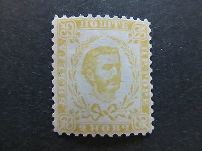 A4P47 Montenegro 1874 2n Perf 11 1/2 mh* #37